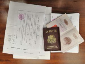 Временная регистрация в СПб для граждан РФ
