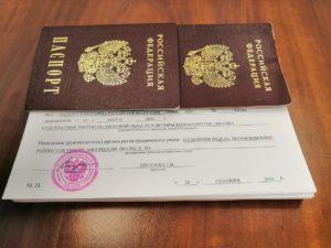 Городской центр регистрации граждан